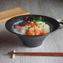 どんぶり 霜降り 富士型 7寸丼 食器 丼 ドンブリ 海鮮丼 うな丼 うなぎ ラーメン うどん そば おしゃれ うどん 富士山…