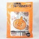 淡路島フルーツ玉ねぎスープ(30食)