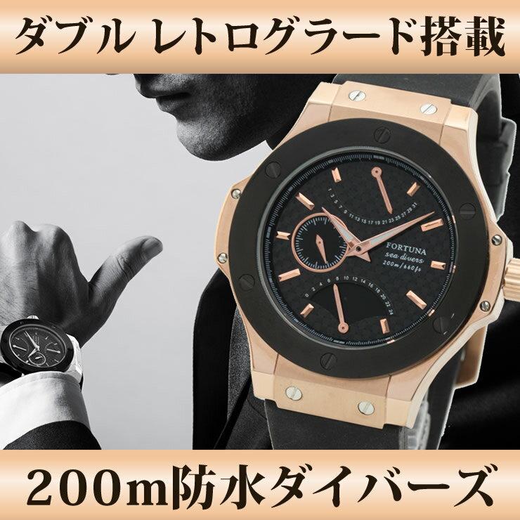 ISO取得 200m防水 ダイバーズウォッチ 【ダブル レトログラード搭載】メンズ ブランド 腕時計 ダイバー/ダイバーズ ミリタリー メンズ 腕時計 時計 男性用 アナログ クオーツ MENS WATCH あす楽