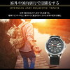 军事无线电太阳能手表一天/日期太阳能波男士手表军事 / 军事腕表电台太阳父亲天礼品赠品模拟手表为男人的一天