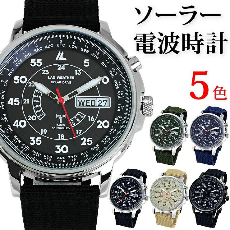 腕時計 メンズ 電波ソーラー/ソーラー 電波 100m防水