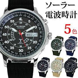 【ポイント10倍】 腕時計 メンズ 電波ソーラー/ソーラー 電波 100m防水
