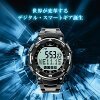 Smart watch watch men digital iphone android galaxy-adaptive digital watch sports running rad weather LAD WEATHER