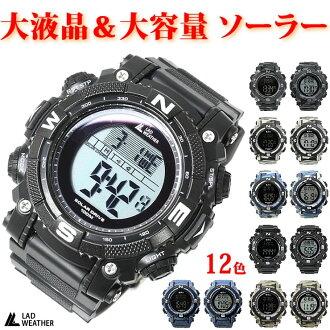 值得功率太陽能搭載的數碼手表太陽能鐘表人手錶太陽能充電長期的使用的魄力的數碼·軍事表[LAD WEATHER拉德天氣]