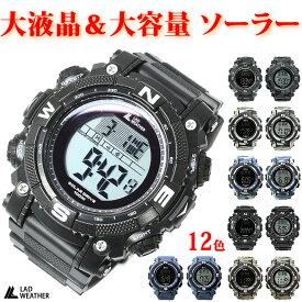 腕時計 メンズ 大容量ソーラー搭載のデジタル腕時計 100m防水 大液晶で見やすい デジタル時計 ラドウェザー