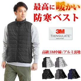ダウンベスト インナーダウン アメリカの「3Мシンサレート」を使用 裏アルミで超暖い ダウンジャケット 防寒着 作業着 メンズ/レディース ラドウェザー インナーベスト