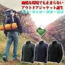 ジャケット メンズ 防寒着 防寒 ジャンパー 男性 中綿ジャケット アウター ソフトシェル 登山 服 作業服 作業着 メン…