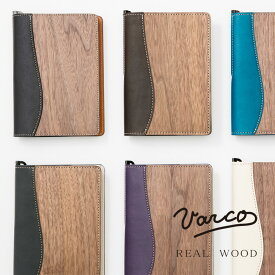VARCO REAL WOOD ブックカバー 文庫 文庫本 革 本革 レザー メンズ レディース 革製 木 木製 天然木 日本製 革小物 おしゃれ かわいい アンティーク 和柄 ギフト プレゼント ホワイトデー