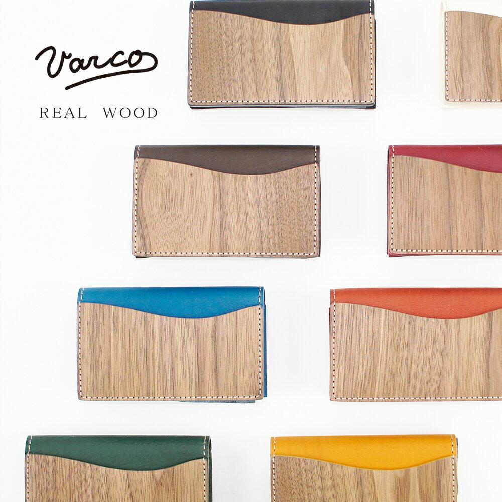 VARCO REAL WOOD デザインカードケース 名刺入れ メンズ レディース 革 本革 ヌメ革 革製 レザー 木 木製 天然木 日本製 和柄 革小物 女性用 ブランド かわいい シンプル ビジネス おしゃれ ヴァーコ