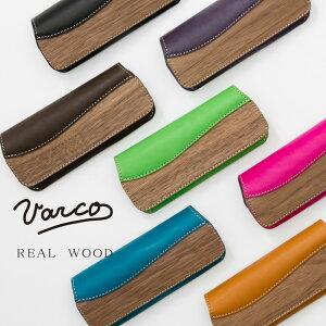 VARCO REAL WOOD アイウェアケース メガネケース 革製 革 本革 ヌメ革 ヴァーコ リアルウッド 日本製 木製 レザー おしゃれ かわいい 眼鏡ケース めがねケース 革小物 サングラスケース グラス 送