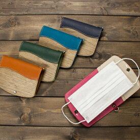 VARCO REAL WOOD マスクケース トレンド マスク ケース 収納 おしゃれ 革 本革 革製 コンパクト レザー 日本製 木製 天然木 メンズ レディース シンプル 送料無料 ギフト プレゼント