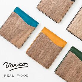 VARCO REAL WOOD スマートウォレット 二つ折り財布 財布 革財布 革 本革 革製 ヌメ革 レザー 日本製 木製 天然木 二つ折り メンズ レディース コンパクト 薄い 小銭入れ付き スマート カード入れ付き カードホルダー 大容量 機能的 シンプル 薄型 ギフト 送料無料