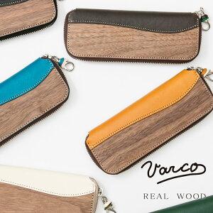VARCO REAL WOOD ジップペンケース ペンケース 革 日本製 革 本革 ヌメ革 レザー 木製 天然木 日本製 革小物 ジップ ファスナー おしゃれ かわいい シンプル メンズ レディース 筆箱 筆入れ 革小物