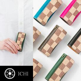 VARCO REAL WOOD ICHI スマートキーケース 本革 革 レザー 革製 木製 日本製 かわいい キーケース スマートキー キーカバー キーレス メンズ レディース ブランド カラーオーダー 市松 市松模様 チェック
