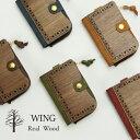 VARCO REAL WOOD WING キーカードコインケース キーカバー コインケース トレンド 革 本革 革製 コンパクト レザー 日…