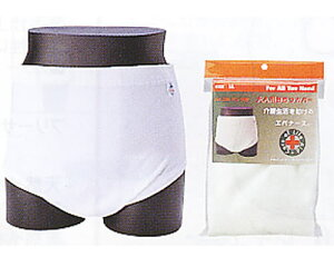 大人用 おむつカバー パンツ型 LL