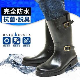 【送料無料】レインブーツ レインシューズ ブーツ メンズブーツ 防水 防寒 メンズ スノーブーツ 長靴 抗菌 消臭 防滑 男 人気 靴 メンズシューズ 2600/【あす楽対応】2021 冬新作