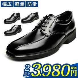 434b8e23c2274c ... ビジネススニーカー 紳士靴 ウォーキング コンフォート 軽量 ドレスシューズ 幅広 3EEE ストレートチップ ビットローファー  靴/【あす楽対応】2019 冬 トレンド