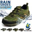 WILD NATURE 防水 スニーカー メンズ 靴 軽量 レインシューズ シューズ 雨靴 メッシュ 通気性 カジュアルシューズ イ…