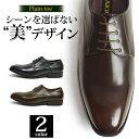 【送料無料】ビジネスシューズ メンズ 紳士靴 フォーマル 革靴 ストレートチップ スリッポン ビット ローファー 防滑 プレーントゥ メダリオン 靴 メンズシューズ /【あす楽対応】2020 夏新作/