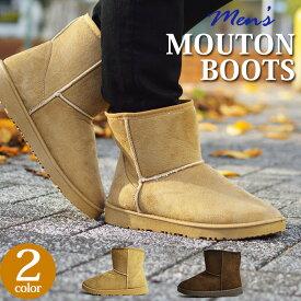 メンズ ブーツ メンズブーツ ムートンブーツ スエード スウェード ショートブーツ 2way ファー 防寒 内ボア 防滑 保温 フラットヒール ラウンドトゥ カジュアルシューズ 靴 メンズシューズ/【あす楽対応】2021 秋新作 トレンド