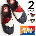 サボサンダル メンズ スリッポン クロッグ 軽量 靴 メンズシューズ 着脱簡単 トリコロール パッチワーク メッシュ素材…