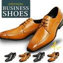 ビジネスシューズ メンズ メンズシューズ ビジネス ブラック ブラウン フォーマル スクエアトゥ スワールモカ レースアップ ベルト ダブルストラップ ドレスシューズ 人気デザイン 靴 紳士靴 通勤