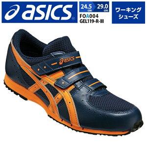 アシックス asics メンズ GEL119-R- ワーキングシューズ 作業靴 メンズシューズ 3E 幅広 ワイド ベルト ベルクロ マジックテープ 消防操法 靴 FOA004 【取り寄せ】