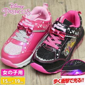 e76e1e26cd154  Disney Princess ディズニー プリンセス  光る靴 キッズ スニーカー 白雪姫 シンデレラ キッズシューズ マジックテープ 子供靴  女の子 ジュニア キャラクター ...