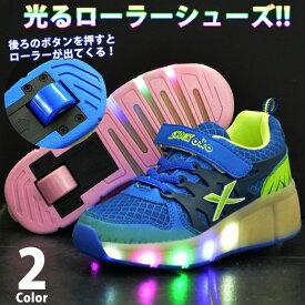 f838ef7c13855 キッズ ローラーシューズ 光る靴 SHOCK LIGHT 子供 子供靴 スニーカー ジュニア 男の子 女の子 通学 小学生