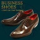 ビジネスシューズ チゼルトゥトラッド [プレーントゥ] BROWN 革靴 メンズ ビジネス ビジネスシューズ 紳士靴 fg1072br【★】/【あす楽対応】2020 秋新作