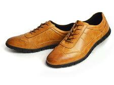 ビジネスシューズメンズスニーカー革靴コンフォートシューズカジュアルシューズサイドゴアスリッポン走れるビジネスランニング紳士靴フォーマル屈曲性防滑衝撃吸収靴メンズシューズze1155【予約】2016秋ギフト