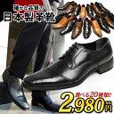【日本製 革靴】ビジネスシューズ メンズシューズ 20種類 スリッポン ストレートチップ ウイングチップ モンクストラップ フォーマルシューズ ロングノーズ 3EEE 幅広 脚長 紳士靴 靴 メンズ Zeeno/【あす楽対応】2020 春 新生活