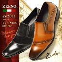 ビジネスシューズ 靴 メンズ ビジネス メンズ スクエアトゥ スリッポン ビジネスシューズ 革靴 脚長 イタリアンデザイン 紳士靴 靴 メンズ 通勤通学 Zeeno ze2011【★】/【あす楽対応】2020 夏新作