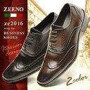 ビジネスシューズ 靴 メンズ ビジネス メンズ スクエアトゥ ウィングチップ レースアップ ビジネスシューズ 革靴 脚長…