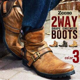 メンズ ブーツ[2WAY]ミドルカットドレープブーツ メンズブーツ ショートブーツ エンジニアブーツ メンズ ブーツ Men's boots メンズブーツ ze2316/【あす楽対応】2019 秋新作 トレンド