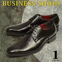 ビジネスシューズ ビジネス シューズ 靴 メンズ 紳士靴 紐靴 レースアップ 革靴 プレーントゥ Zeeno ジーノ ze5010【★】/【あす楽対応】2020 春 新生活