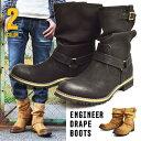 【割引アイテム】【送料無料】メンズブーツビンテージ加工ドレープブーツ エンジニアブーツ メンズブーツ エンジニアブーツ メンズ スエードブーツ Men's boots メンズブーツ ze517/【あす楽対応】2019 秋冬新作 トレンド