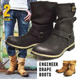 【送料無料】メンズブーツビンテージ加工ドレープブーツ エンジニアブーツ メンズブーツ エンジニアブーツ メンズ スエードブーツ Men's boots メンズブーツ ze517/【あす楽対応】2019 秋新作 トレンド