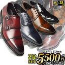 【送料無料】ビジネスシューズ メンズ 15種類から選べる 2足セット メンズ 革靴 福袋 SET 幅広 ロングノーズ 防滑 ストレートチップ ローファー レザー 革靴 キングサイズ 紳士靴 靴 メンズシューズ/【あす楽対応】2020 秋新作
