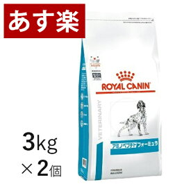 【16時まであす楽対応】 ロイヤルカナン 犬用 アミノペプチドフォーミュラ 3kg×2個