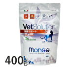 【VetSolution】猫用腎臓サポート400g療法食腎臓病疾患VetSolutionFELINERENAL猫ペットフード【正規品】