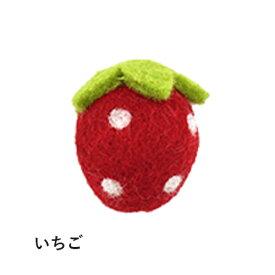 コロコロフェルトTOYいちご 【iDog&iCat】 猫 おもちゃ 苺 インスタ 映え ボール かわいい