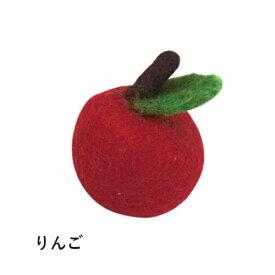 コロコロフェルトTOYりんご 【iDog&iCat】 猫 おもちゃ リンゴ 林檎 インスタ 映え ボール かわいい