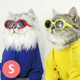 サングラス Sサイズ 全11種 【ライフライク】 犬 猫 UVカット おしゃれ ペット インスタグラム インスタ
