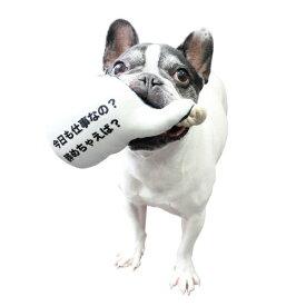 メッセージロープトイ 全7種 【MANDARINE BROTHERS】 犬 猫 ペット インスタ 映え おもしろ おもちゃ
