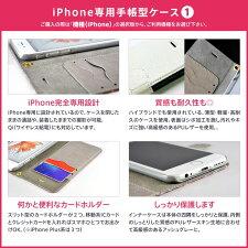 スマホケース全機種対応手帳型iPhoneケースXperiaAQUOSGalaxyHUAWEI他ケースペアカップルおもしろiPhone11XRXS8ProMaxWANDESワンです犬イヌドッグアニマル面白かわいいレザーケースカードダイアリーペアルックグッズ