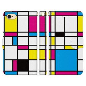 iPhone Plus系兼用(8/7/6s/6) 用スマホケース 手帳型 モンドリアン モンドリアン柄 ブロック 四角 チェック 幾何学模様 カラフル ボックス ペア おそろい 流行 おしゃれ