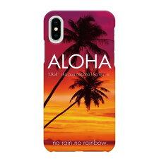 iPhoneXSMax用スマホケースハワイアンモデルLハワイアンハワイHAWAII海写真おしゃれ