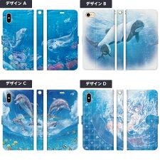 【iPhone6PLUS/iPhone6/iPhone5S/iPhone5C/iPhone5対応】デザイナーズモデル[手帳型ケースカバー]あまみ藤奈